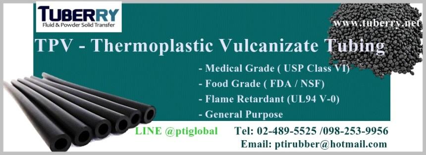 ท่อ TPV thermoplastic Vulacanizate1.jpg