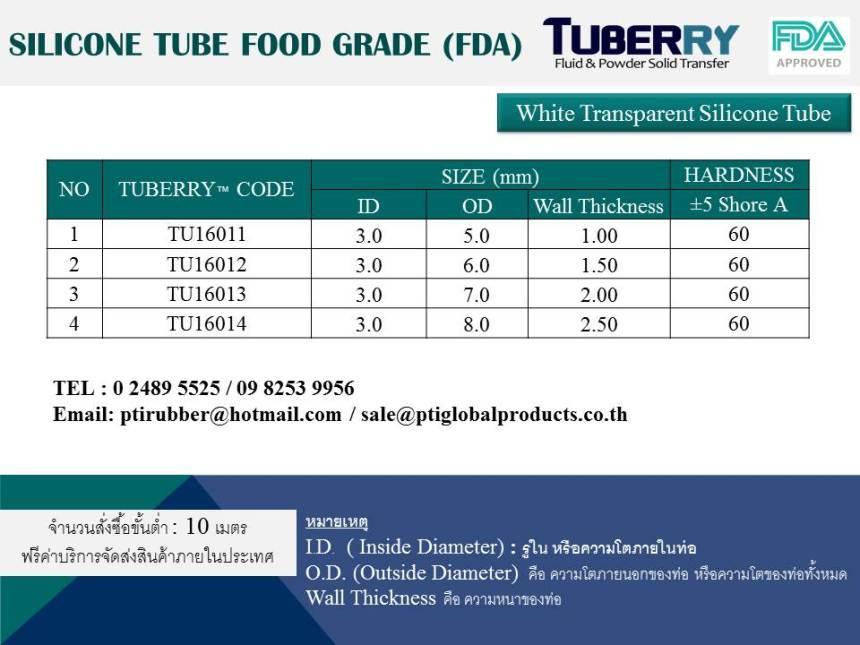White Transparent siliocne tube ID 3 mm.jpg