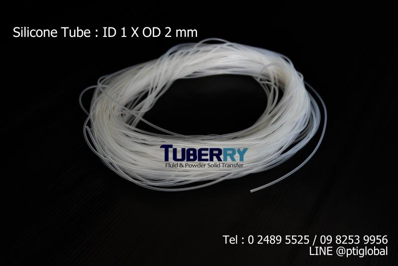 ท่อยางซิลิโคนใส ID 1 X OD 2 mm