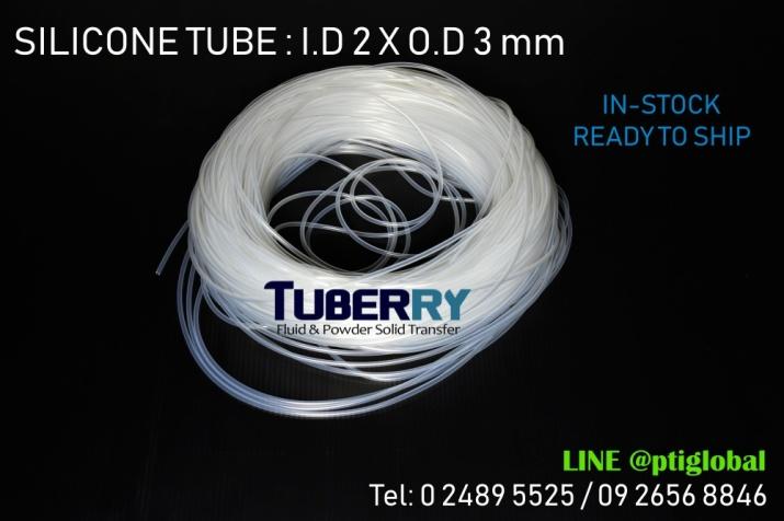 SILICONE TUBE I.D 2 X O.D 3 mm.JPG