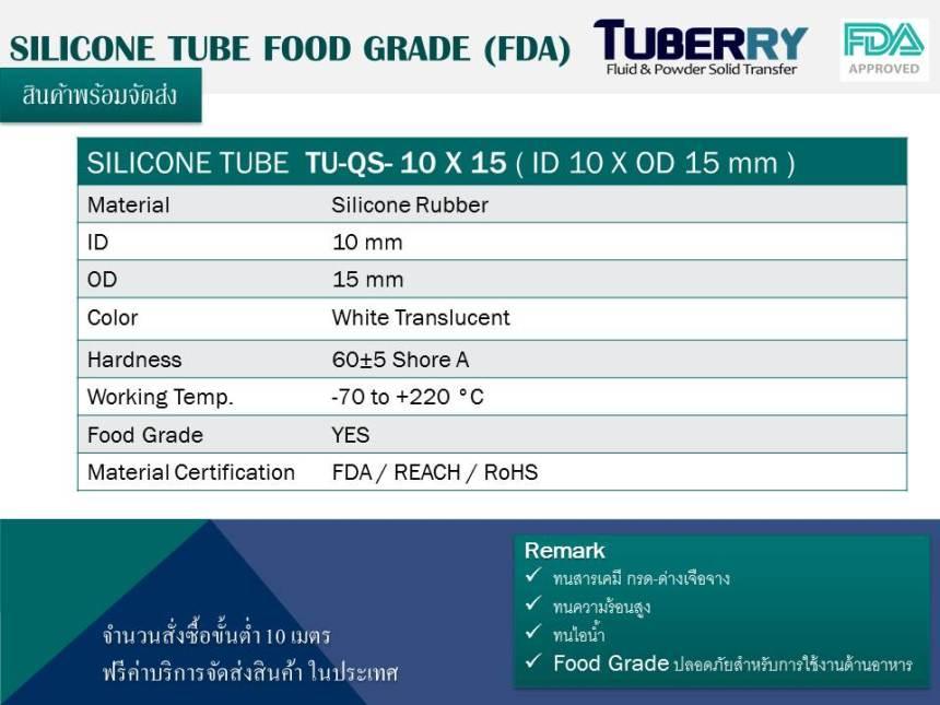 Silicone Tube ID 10 X OD 15 mm.jpg