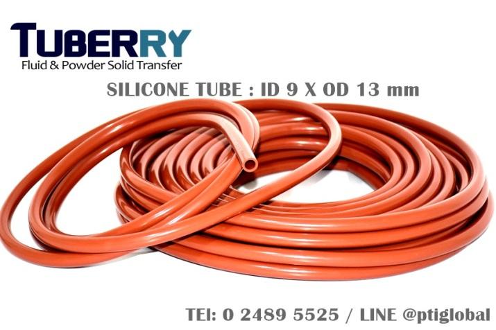 ท่อยางซิลิโคนสีแดงอิฐทนความร้อนสูง ID 9 mm