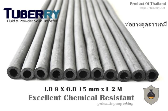 จำหน่ายและผลิตท่อยางดูดสารเคมี Peristaltic Pump Tube