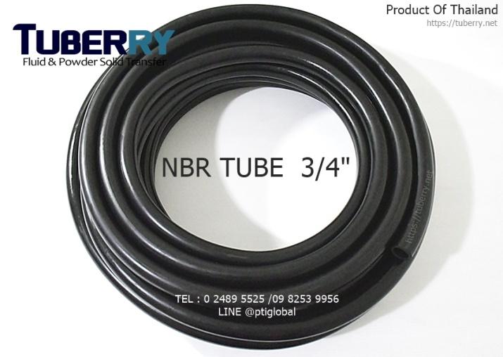 ท่อยาง NBR 6 หุน