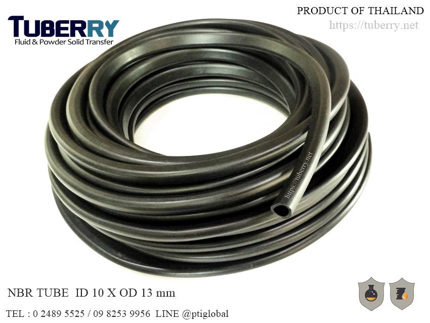 ท่อยางNBR ID 10 X OD 13 mm