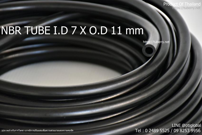 จำหน่ายท่อยาง NBR  I.D 7 X O.D 11 mm.JPG
