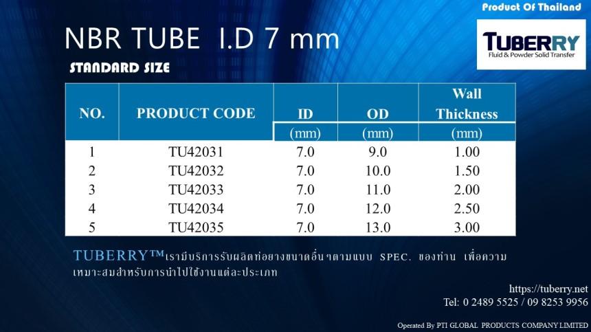 ท่อยาง NBR ID 7 mm
