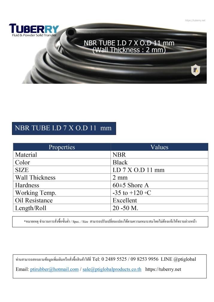 ท่อยางNBR  NBR TUBE I.D 7 mmX OD 11 mm.jpg