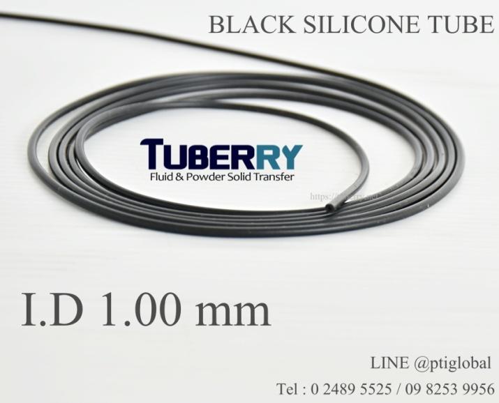 จำหน่ายท่อยางซิลิโคนสีดำ I.D 1 mm.JPG
