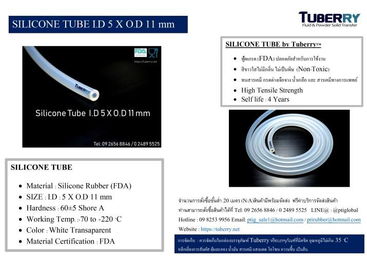 ท่อยางซิลิโคนฟู้ดเกรด I.D 5 X O.D 11 mm.jpg