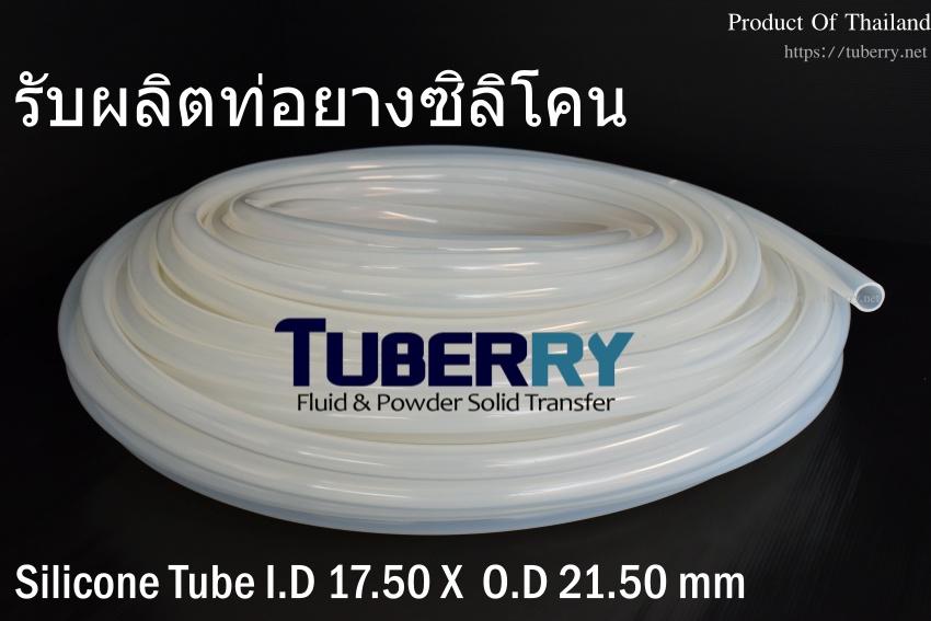 โรงงานรับผลิตท่อยางซิลิโคนฟู้ดเกรด ประเทศไทย