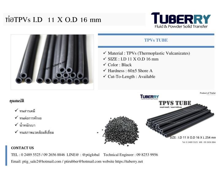 ท่อ TPVs ท่อทนสารเคมี I.D 11 mm