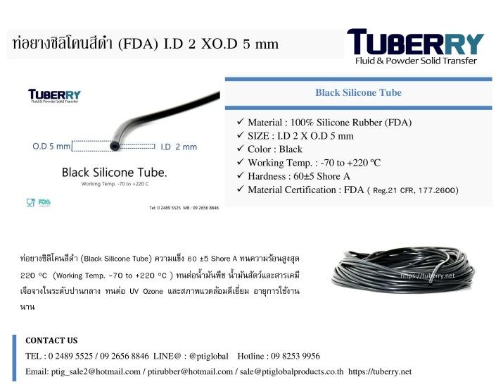 ท่อยางซิลิโคนสีดำ Black Silicone Tube I.D 2XO.D 6 mm