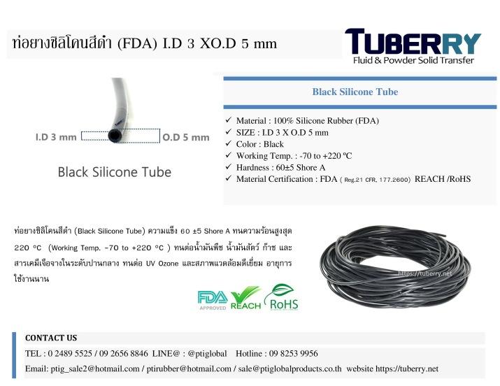 ท่อยางซิลิโคนสีดำ I.D 3X O.D 5 mm.jpg