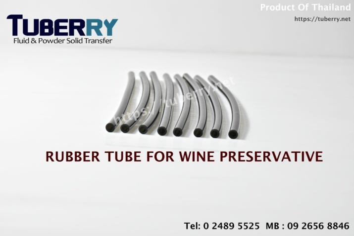ท่อยางสำหรับ wine preservative.JPG