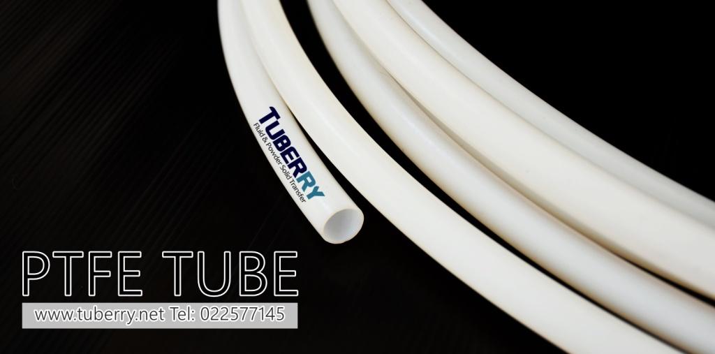 ท่อเทปล่อน PTFE TUBE